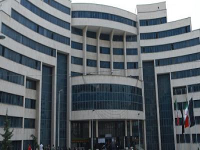 دانشگاه آزاد اسلامی واحد تهران مرکزی