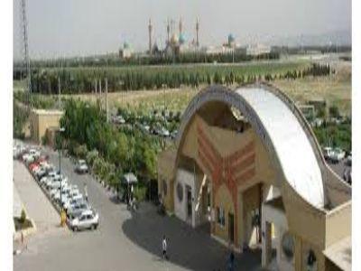 دانشگاه آزاد اسلامی واحد یادگار امام خمینی (ره) شهر ری